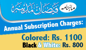 Subscribe Now & Get At Your Home