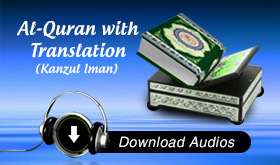 Al-Quran With Urdu Translation