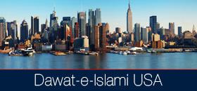 Admissions in Dar-ul-Madinah USA