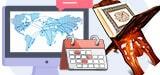 Online Islamic Courses