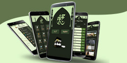 Hajj and Umrah Mobile App