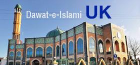 Madani Activities in UK