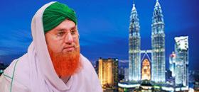 Malaysia Jadwal of Rukn-e-Shura