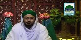 Watch Bangla Madani Channel