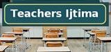 23-Aug Ko Teachers Ijtima Hone Jaraha He