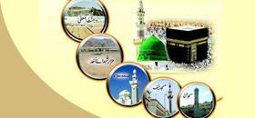 Ashiqan-e-Rasool ki 130 Hikayaat