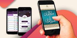 Al-Quran with Tafseer App