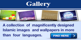 Gallery Service