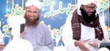 Taqseem-e-Asnad Ki Taqreeb