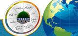 Dunya Bhar Se Islami Behno Ke Deeni Kaam