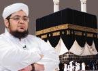 Hajj Ki Farziyat Aur Is Ke Fawaid