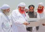Islamabad Ka Visit Ka Iftitah