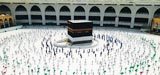Islamic Event Faizan e Hajj 2021
