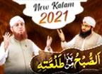 New Kalam 2021