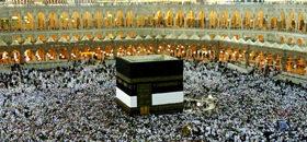 Hajj-e-Badal and Dawat-e-Islami