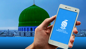 Give your Zakat to Dawat-e-Islami
