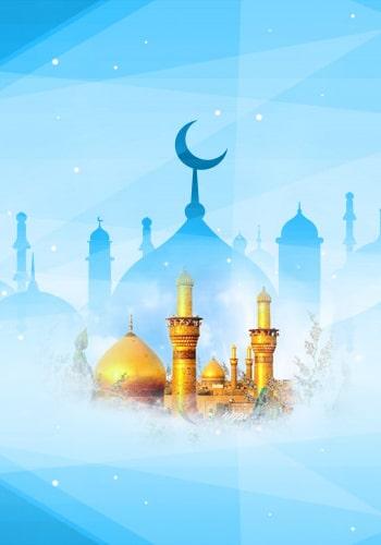 21 Ramadan - Youm-e-Hazrat Ali