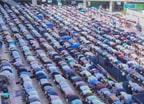 Namaz e Eid