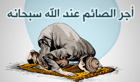 سيرة أبي بكر الصديق رضي الله عنه