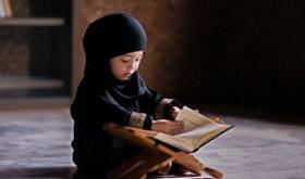 تلاوة القرآن تعمل في أمراض الفؤاد