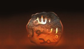 جود النبي وكرمه (صلى الله عليه وسلم)