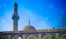 الإمام الأعظم أبو حنيفة