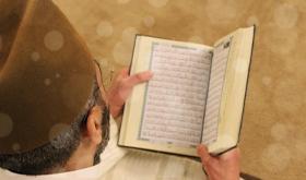 جزاء قارئ القرآن يوم القيامة