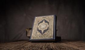بعض عجائب القرآن