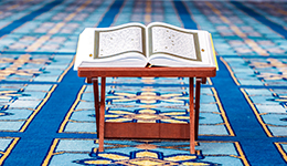 معلومة هامة عن القرآن الكريم