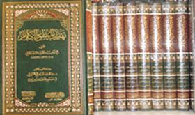 قائمة الكتب | مكتبة المدينة العربية