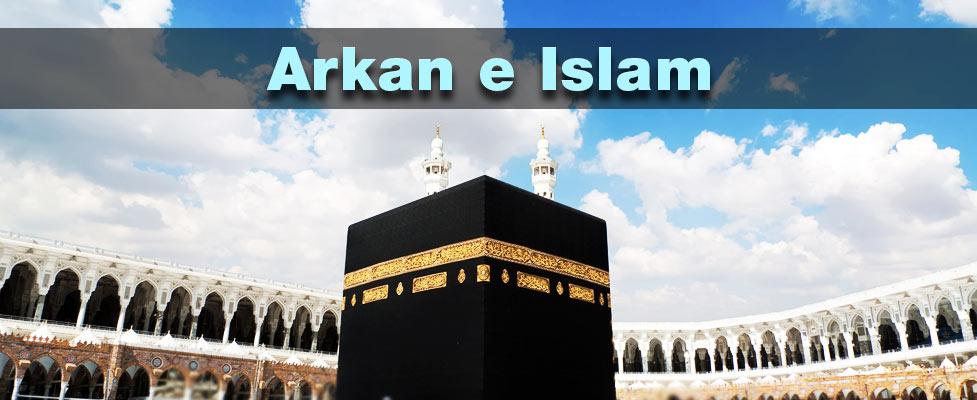 Arkan e Islam