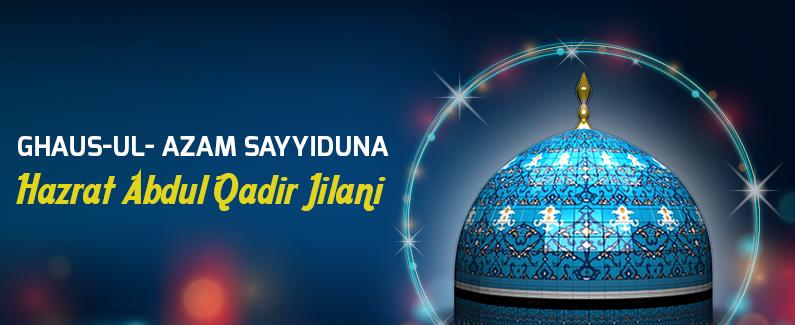 Ghaus-ul-Azam Sayyiduna Hazrat Abdul Qadir Jilani (رَحْمَۃُ اللہِ تَعَالٰی عَلَیْہِ)