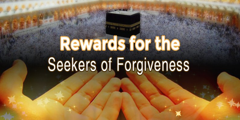 Rewards for the Seekers of Forgiveness