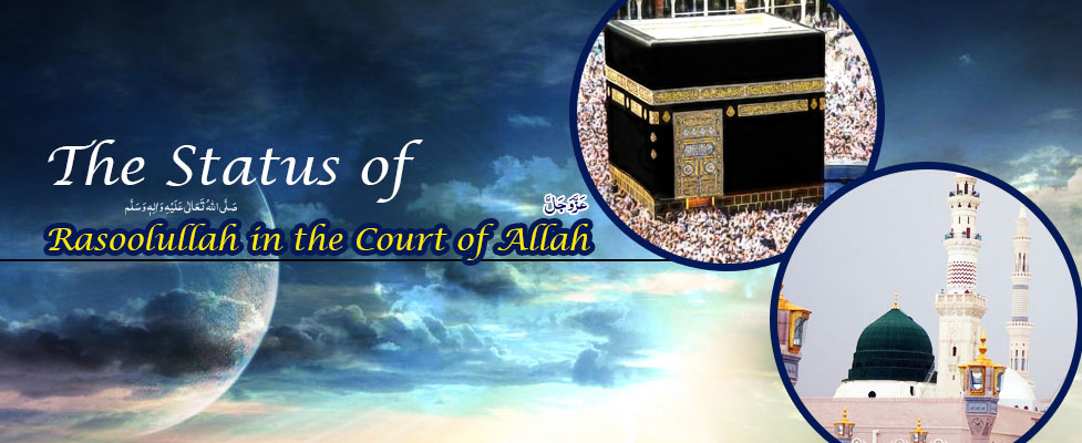 The Status of Rasoolullah in the Court of Allah