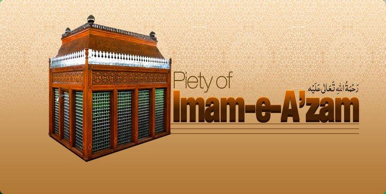 Piety of Imam-e-A'zam رحمۃ اللہ تعالٰی علیہ
