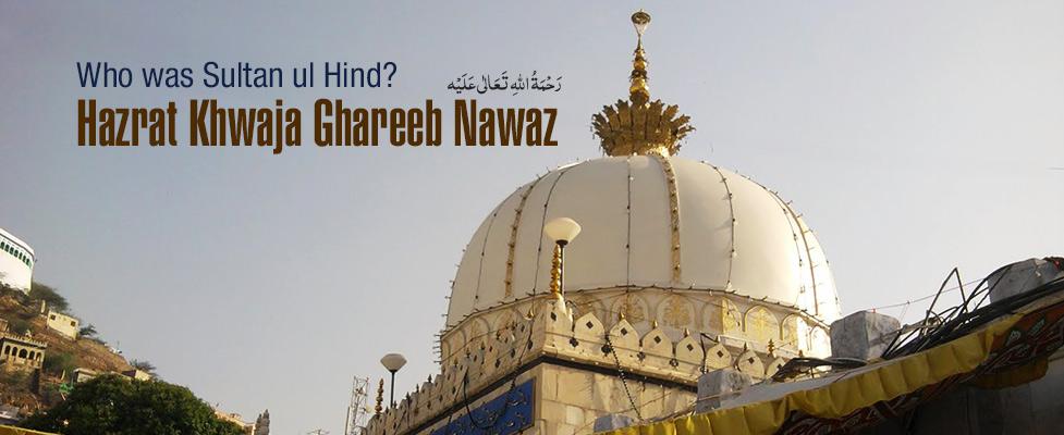 Who was Sultan ul Hind? Hazrat Khwaja Ghareeb Nawaz رحمة الله تعالى عليه