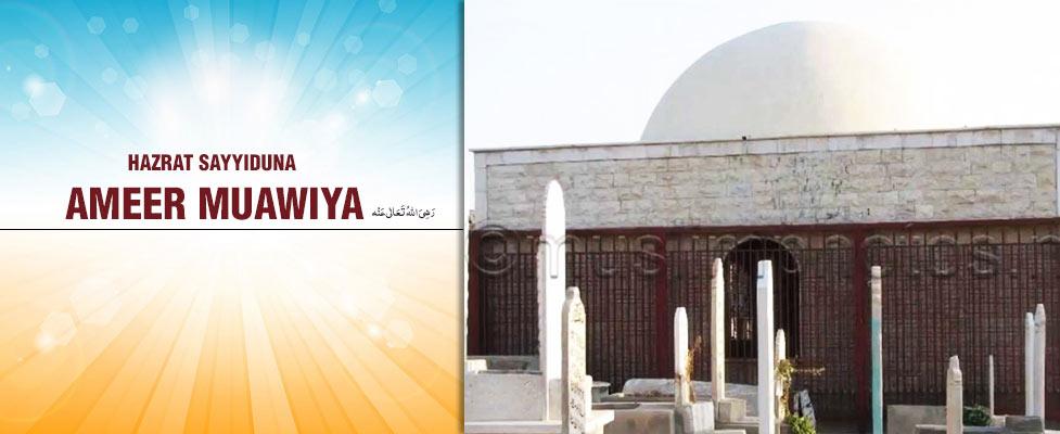 Hazrat Sayyiduna Ameer Muawiya