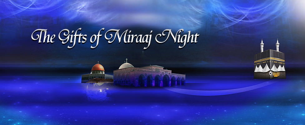 The Gifts of Miraaj Night