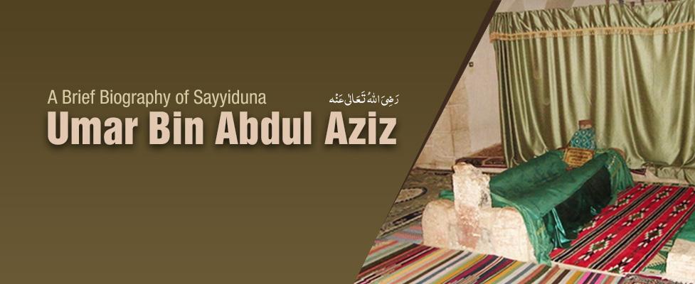 A Brief Biography of Sayyiduna Umar Bin Abdul Aziz رَحْمَۃُ اللہِ تَعَالٰی عَلَیْہِ