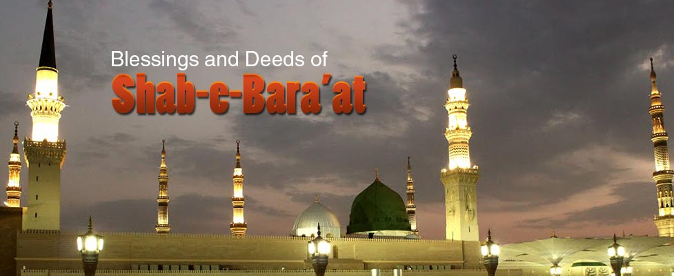 Blessings and Deeds of Shab-e-Bara'at