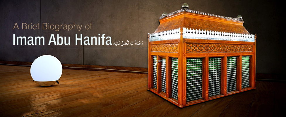 A Brief Biography of Imam Abu Hanifa رَحْمَۃُ اللہِ تَعَالٰی عَلَیْہِ