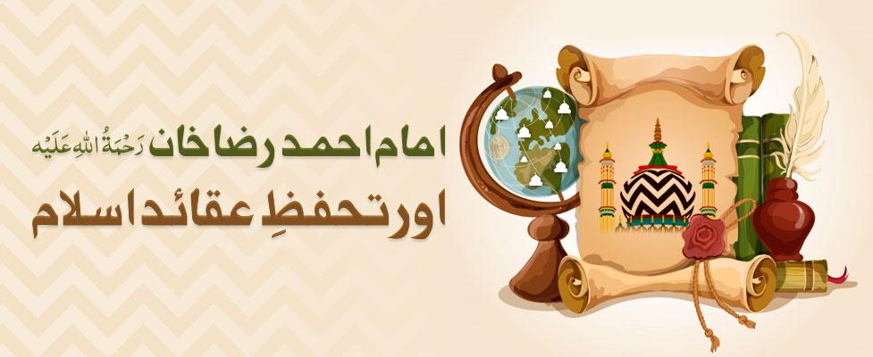 Imam Ahmad Raza Khan aur Tahafuz e Aqaid Islam