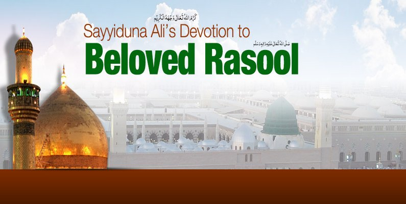 Sayyiduna Ali's Devotion to Beloved Rasool