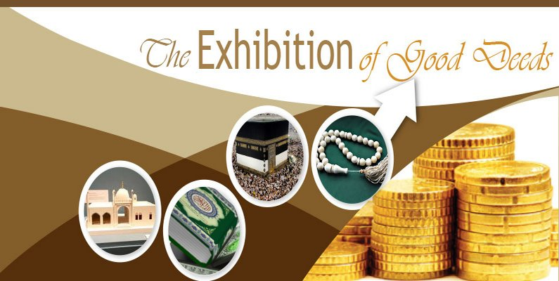 The Exhibition of Good Deeds