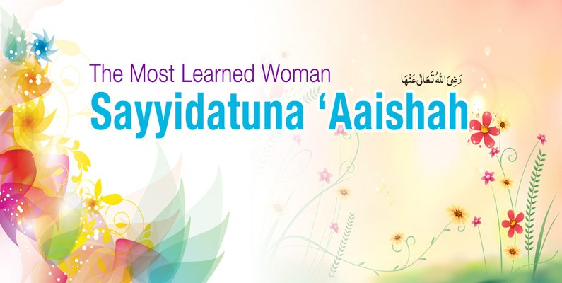 The Most Learned Woman Sayyidatuna 'Aaishah رَضِيَ اللّٰهُ تَعَالٰي عَنۡهَا