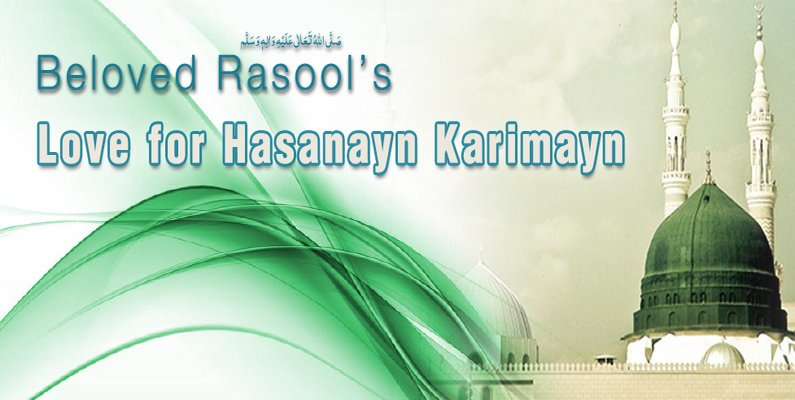 Beloved Rasool's Love for Hasanayn Karimayn