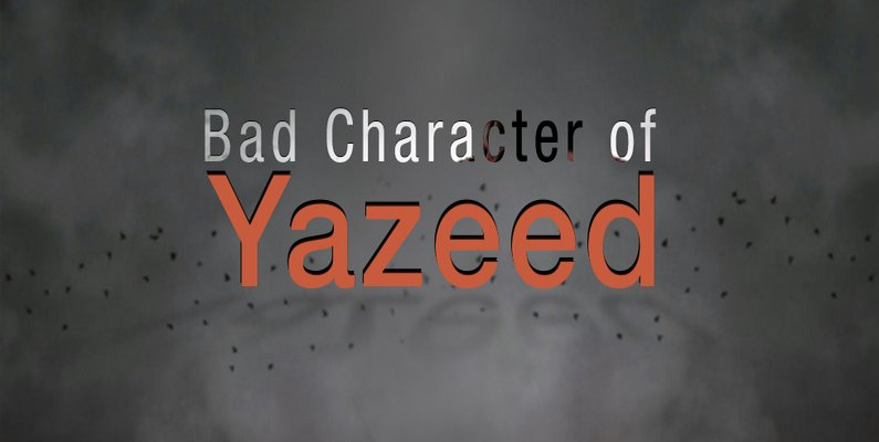 Bad Character of Yazeed