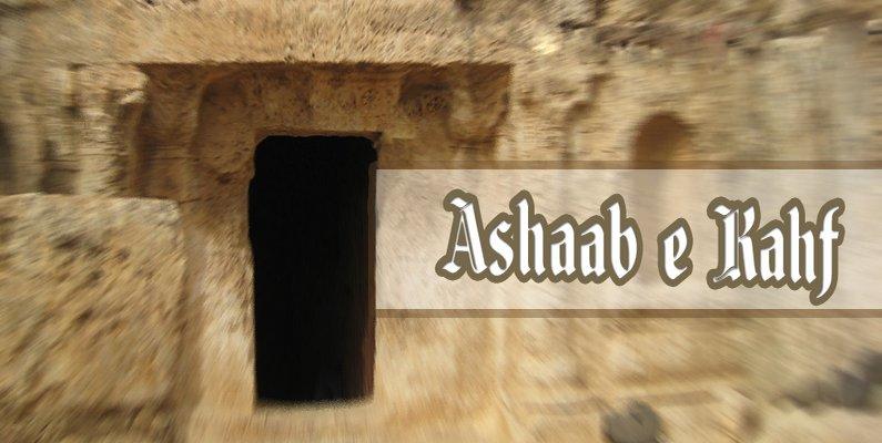 Ashaab-e-Kahf