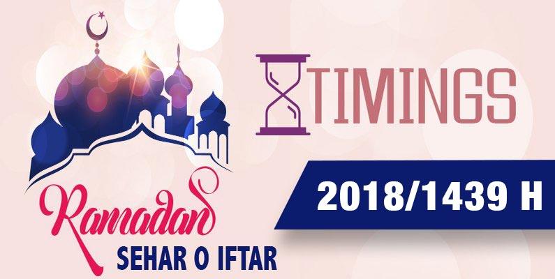 Ramadan Calendar  2017/1438