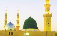 Beholding the Prophet صَلَّى الـلّٰـهُ عَلَيْهِ وَاٰلِهٖ وَسَلَّم